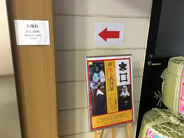 20170109okunijinja_yakubarai08