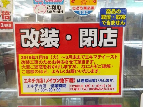 04_Kyorindo (2)