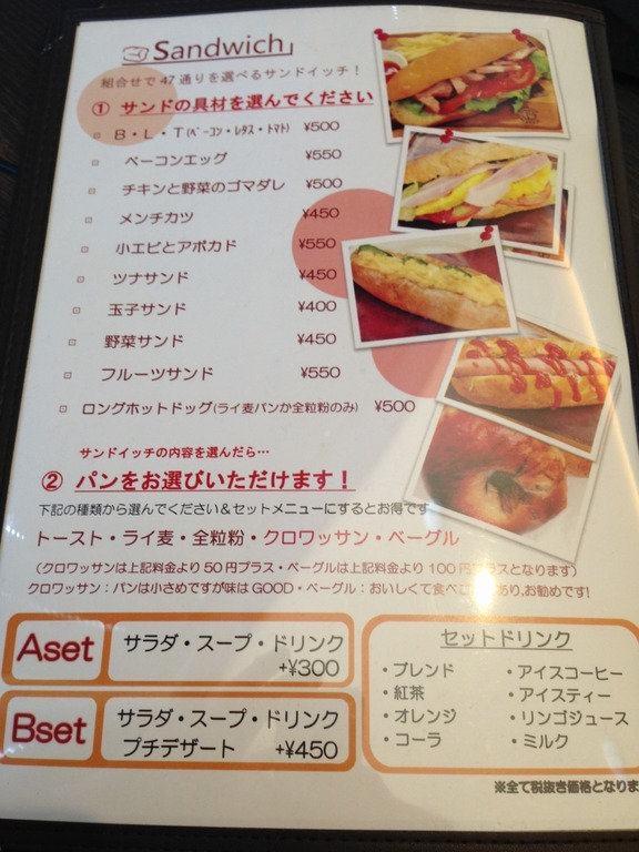 7272_sandwich (3)