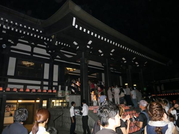 hattasan_mantousai (31)