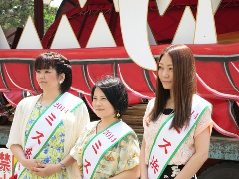 ms_hamakita2014_1