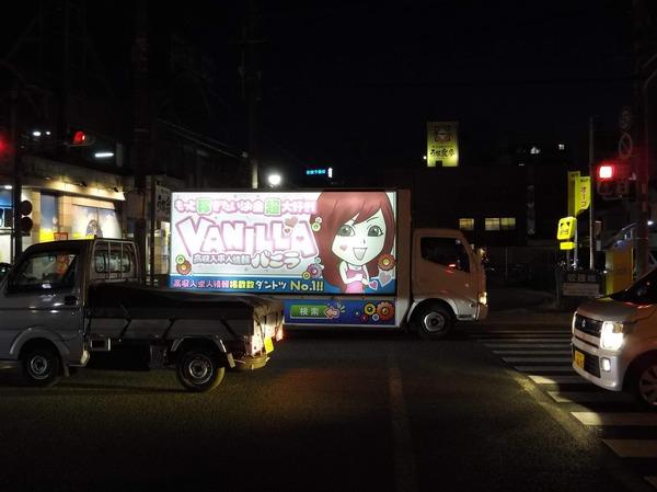 vanilla (1)