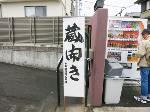senju2015 (5)