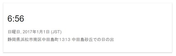 shogatsu_rinji (2)