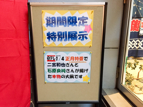 matsuri_kaikan (6)
