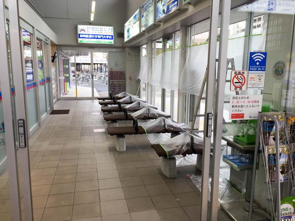 hamakita_station (3)