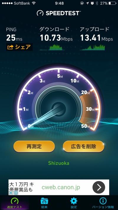 iwata_spot (7)