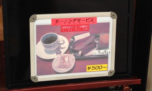 ito_coffee (4)