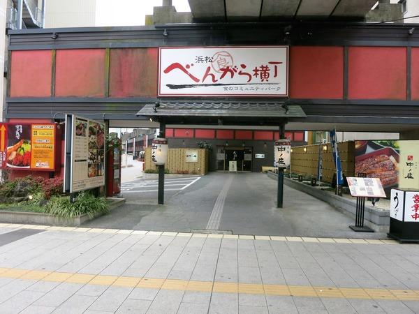 べんがら (1)