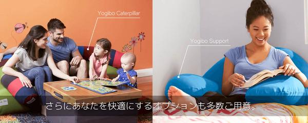 yogibo (1)-2