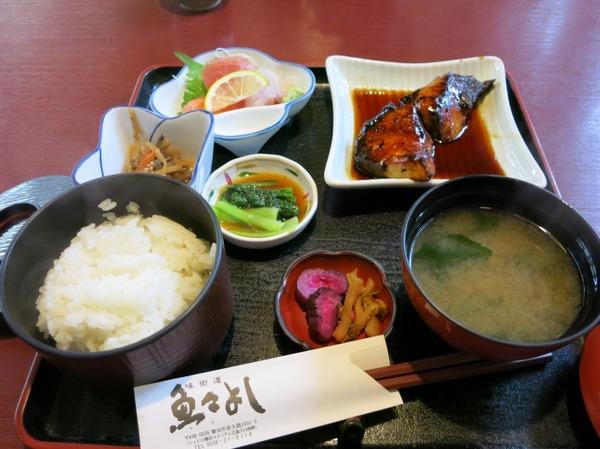 totoyoshi (4)