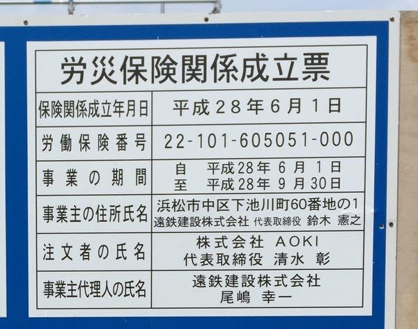 aoki (3)