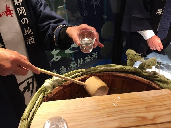 hamamatsu_bal (27)