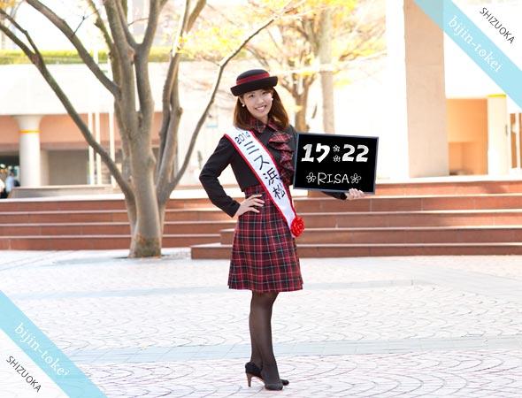 shizuoka_bijin_dokei (4)