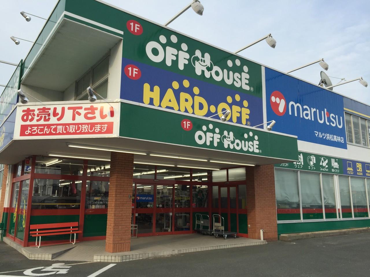 15ca492106 浜松で電子工作をする人なら、みんな知ってる高林のマルツ! 実店舗を全国展開している唯一のお店 で、浜松では数少ない...というか、ほぼ唯一の電子パーツを買えるお店 ...