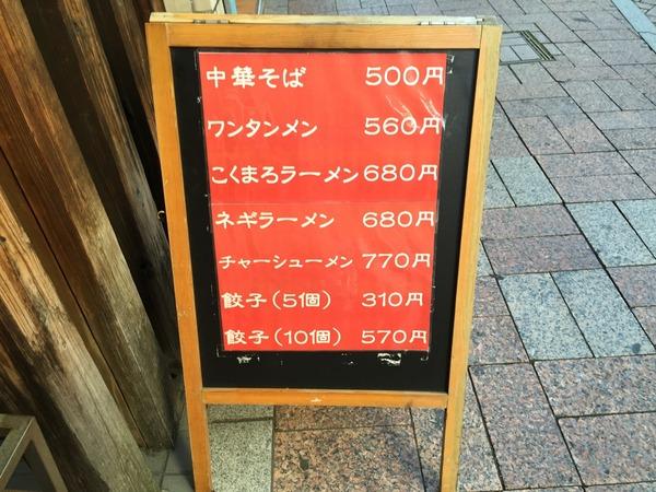 IMG_6464_1024