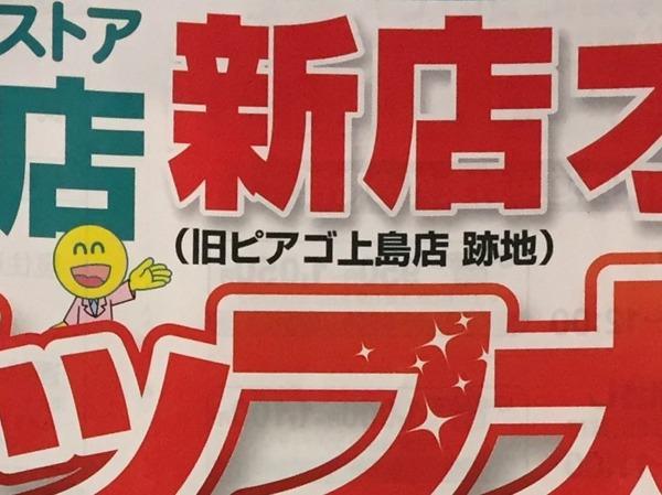 kamijima_kyorindo (3)