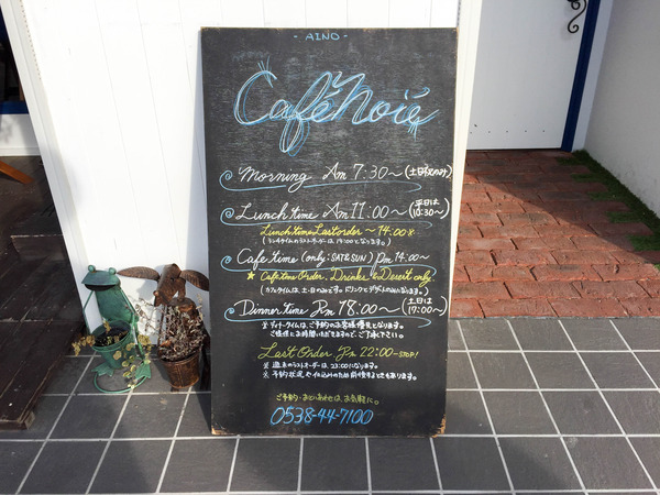 cafe_noie (18)
