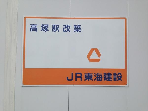takatsuka_top