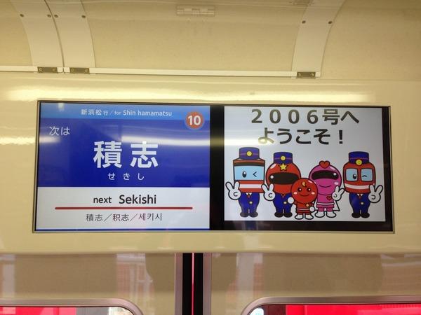 2006_display (13)