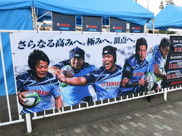 rugby_jubilo151121 (4)