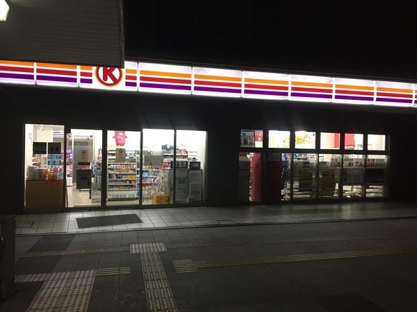 171101_浜松旭店 (1)