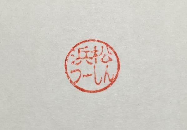 4a32f76b