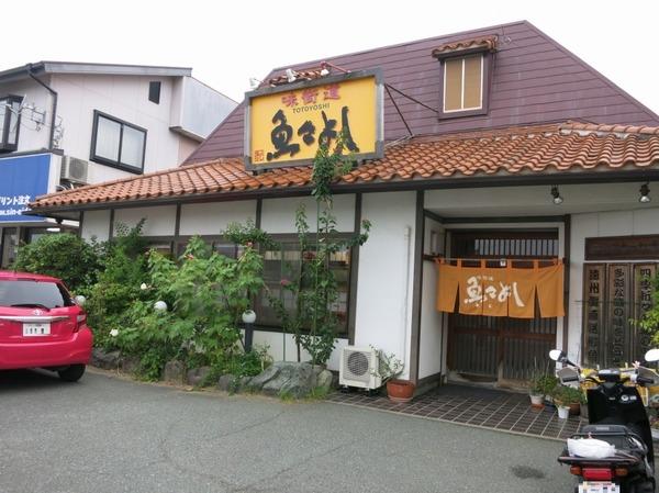 totoyoshi (1)