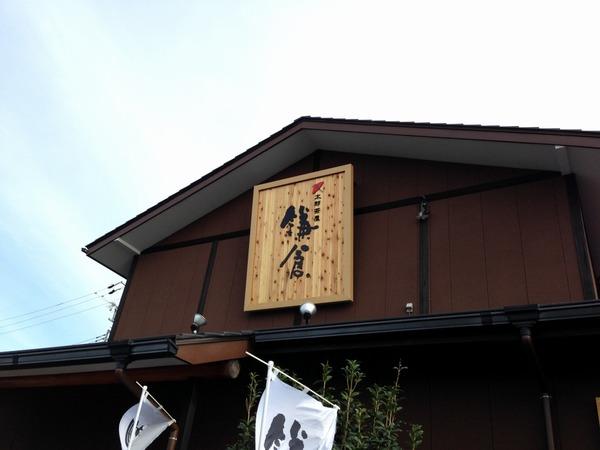 machiya_sanjino (7)