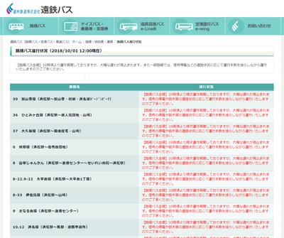 typ24_higai (7)
