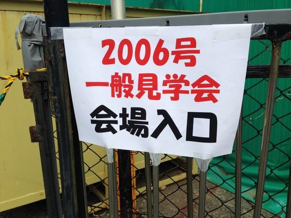 2006_display (2)