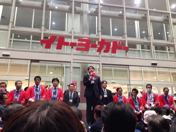 宮竹イトヨー閉店 (22)
