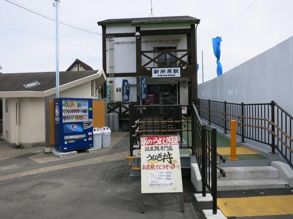 shinjohara (5)