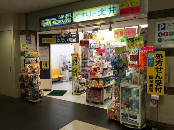 shop (5)