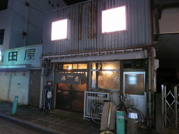 machi_rar (3)