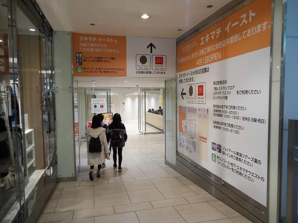 ekimachi_east (3)