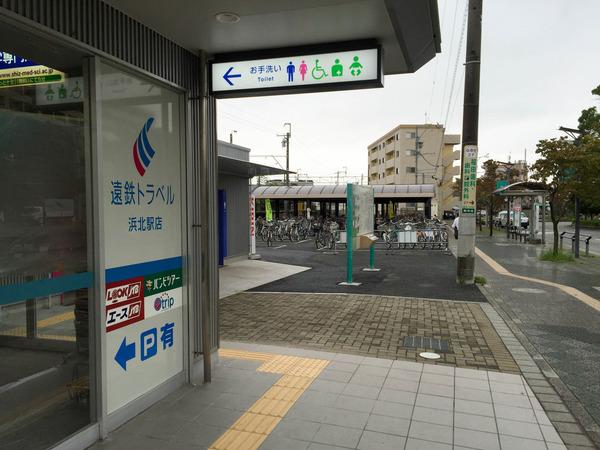 hamakita_station (5)