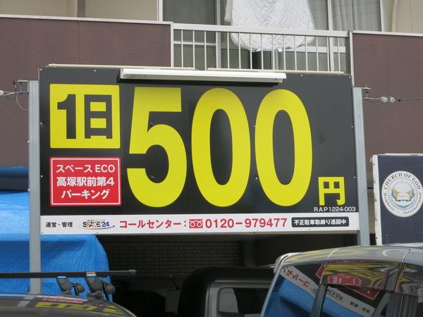 IMG_0245-2