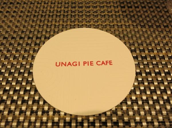 unagi_cafe (10)