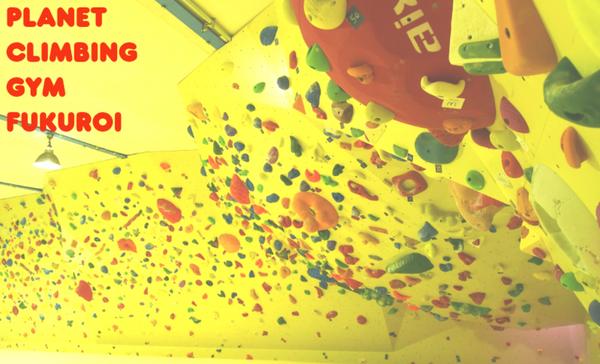climbing (7)