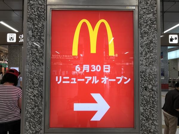 mac_renual (1)