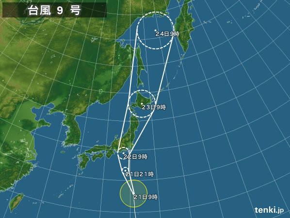 台風 9 号
