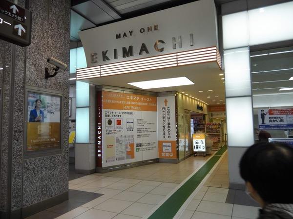 ekimachi_east (11)