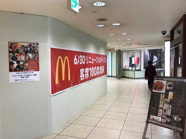 mc (2)