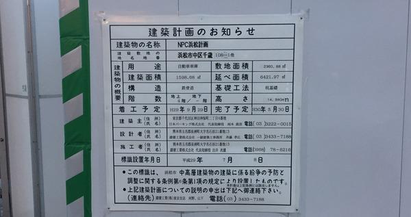 sago_parking (2)
