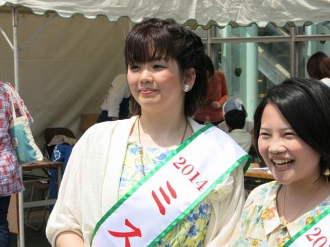 ms_hamakita2014_5