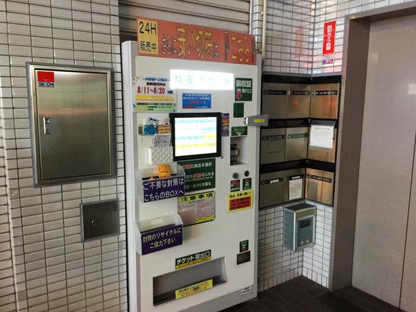 obon_kaisuken (5)