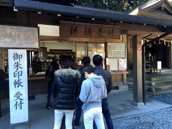 20170109okunijinja_yakubarai11