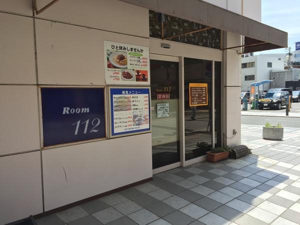 room112_hukkatsu (1)