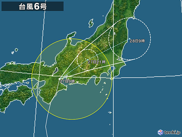 typhoon_1906_2019-07-27-09-00-00-large